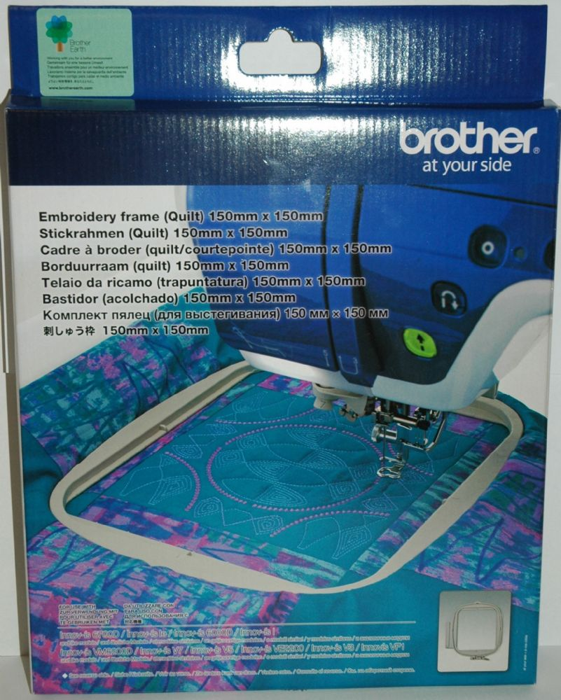 Brother SEF150 Frame (Quilt) 150mm x 150mm